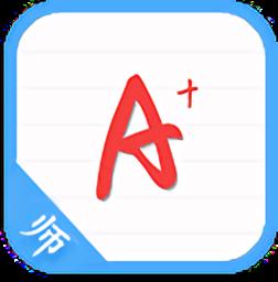 爱老师教师端app