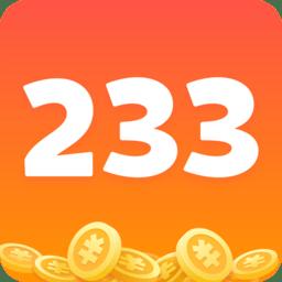 233乐园app官方