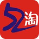 52淘商城手机app