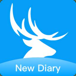 新日记app