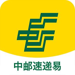 速递易app官方版