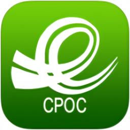 中国邮政网络学院app最新版本