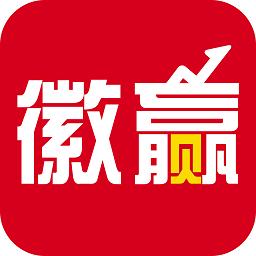 华安徽赢最新
