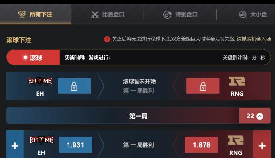 万博电竞比赛直播app下载
