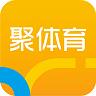 足彩欧冠预测TV版APK下载 3.8.7.2 安卓版