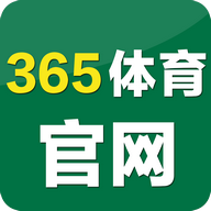 365bet下载v5.8.4官网版