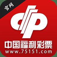 中国福利彩票手机下载