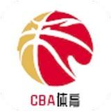 CBA直播体育免费版