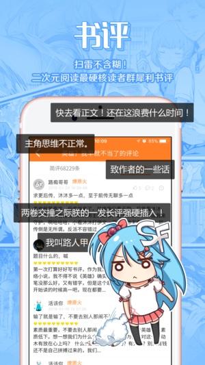 起点中文小说网
