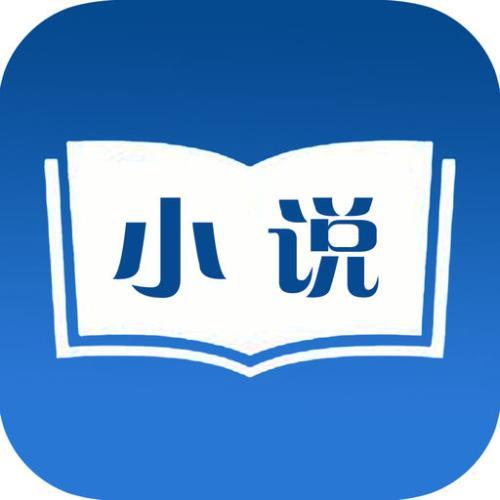 百度小说-手机图书阅读app下载