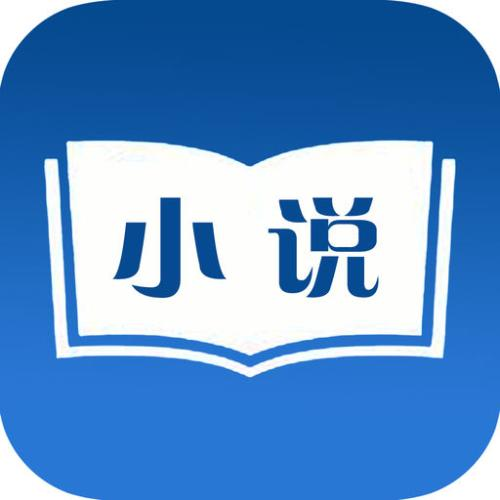 bl小说网-手机图书阅读app下载