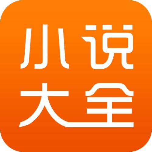 宁静小说-手机图书阅读app下载