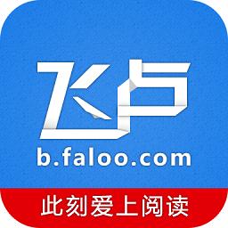 飞卢小说app v2.36最新版