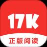 17k小说app v3.321破解版