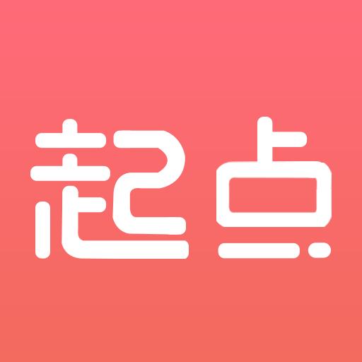 起点小说app v6.564汉化版