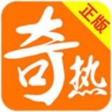 猪八戒小说app v4.236官方正式版