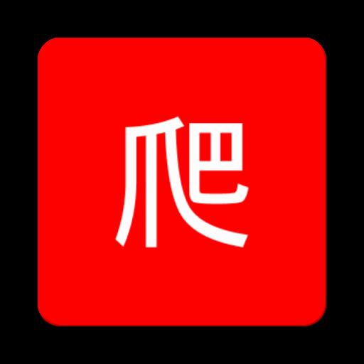 爬小说app下载