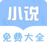 柚子免费听书看小说1.7.2下载