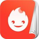 火山小说app