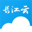 长江云 v1.10
