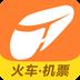 12306铁友火车票手机版 7.5.6 安卓版