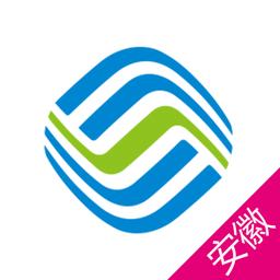 安徽移动网上营业厅苹果版 4.0.4 App