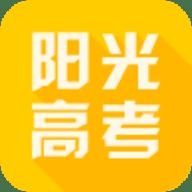 阳光高考网自主招生平台 2.2.1