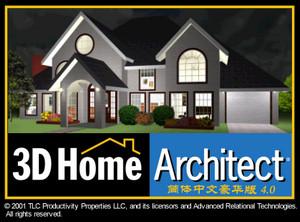 3D Home Architect 豪华版 4.0 中文版