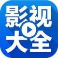 iiDVD影院软件安卓手机版下载