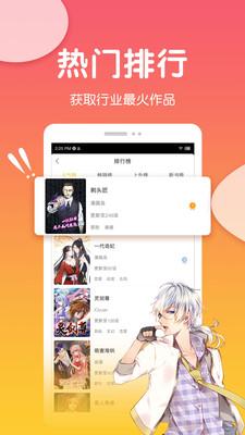 <a href=https://www.xiaohei.com/appheji/824291/ target=_blank class=infotextkey>抖腿漫画</a>