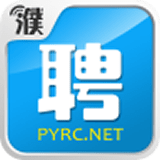 濮阳人才网APP最新手机版下载