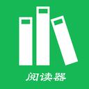 全本小说阅读器APP安卓旧版下载
