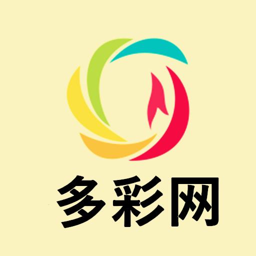 多彩网app最新安卓版下载