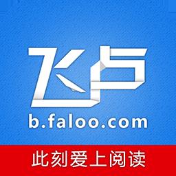 飞卢小说APP安卓免费版下载
