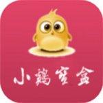 小鸡宝盒app福利房间破解版 v1.1.0