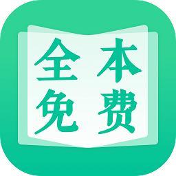 天天中文小说网