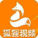 狐狸视频app v1.0