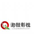 泡椒影视手机版安卓下载  v1.0.0