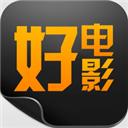 好电影app v1.0.3安卓版