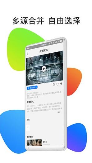 ppypp电影天堂手机版2018