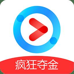 优酷视频破解版免vip v7.1.7 安卓清爽版