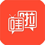 东方卫视哇啦app v3.0.8安卓版
