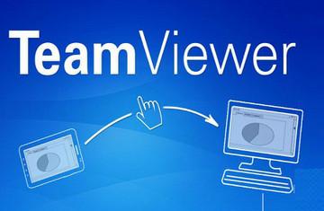 关于TeamViewer被禁无法使用的解决方法