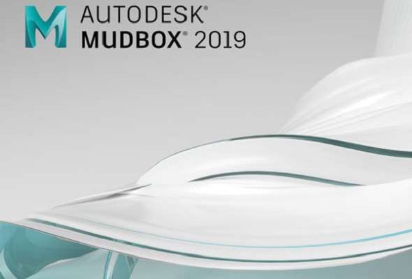 Autodesk MotionBuilder 2019图文安装破解教程