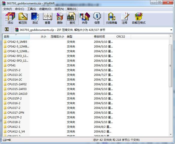 西门子GSD文件是什么-干什么用的