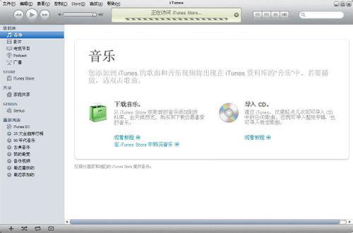 iTunes的固件在哪里-iTunes下载的固件在哪个文件夹