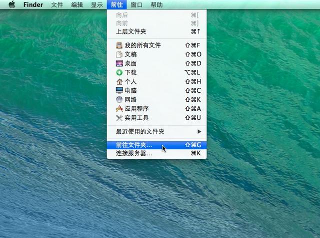 苹果Mac电脑iTunes下载的软件在哪里