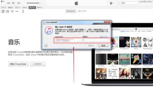 如何用iTunes同步音乐-怎么把iTunes音乐同步到iPhone