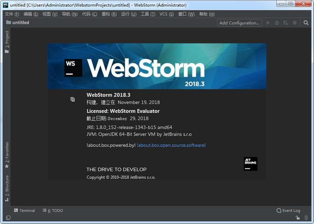 WebStorm 2018.3许可证过期-WebStorm 2018.3新的注册激活方法