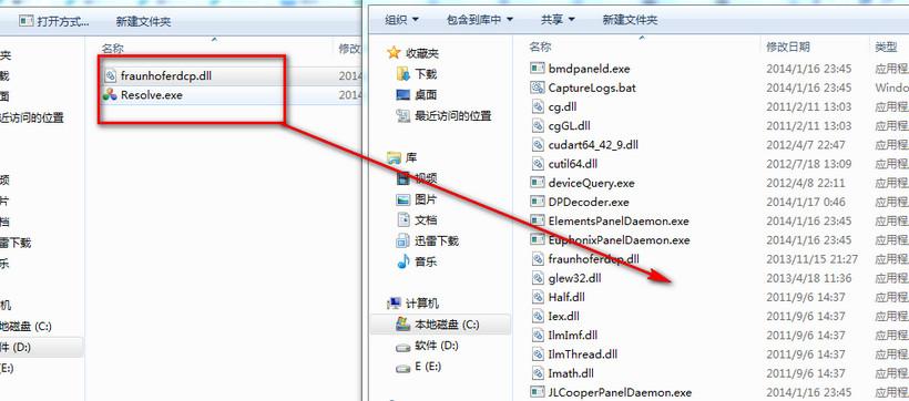 达芬奇调色软件DaVinci Resolve10安装汉化教程